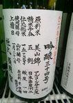 米鶴三十四号.jpg