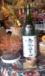 美田新酒.jpg