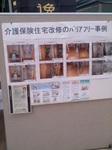 toko4.jpg